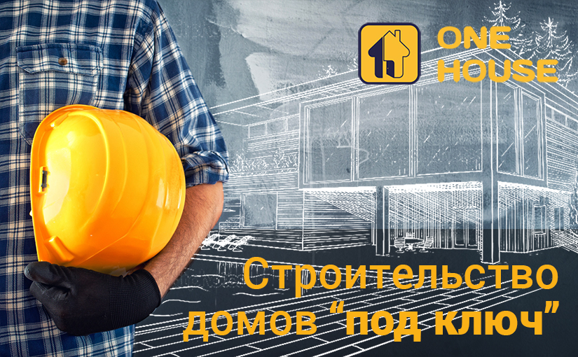 Construction worker is working on construction site
