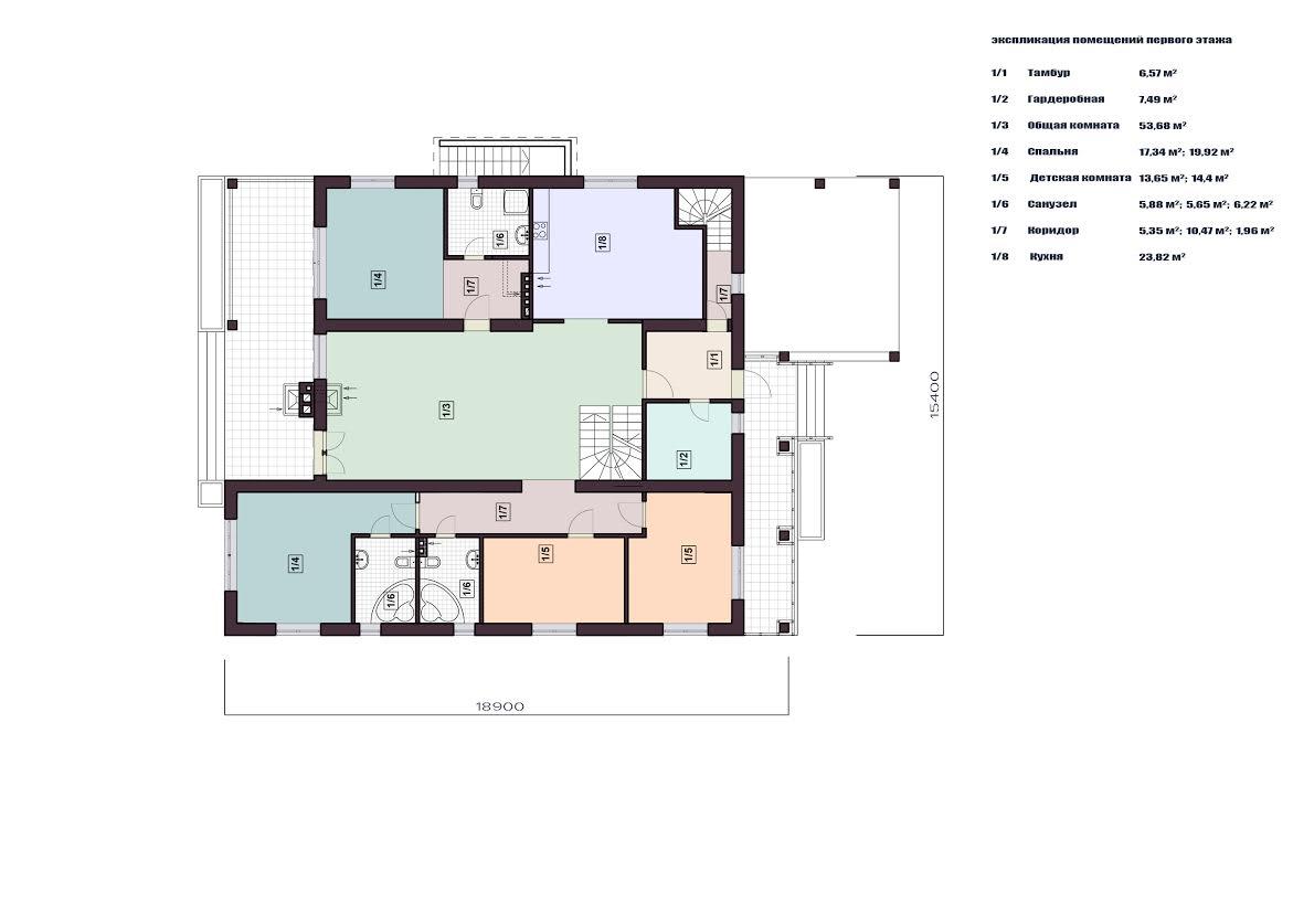 дома 5 house