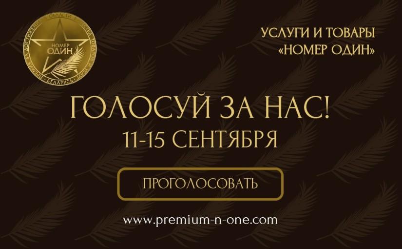 http://golosovanie.premium-n-one.com/nominations/dom/dizayn-i-arkhitektura/