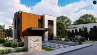 Проект дома Zx165