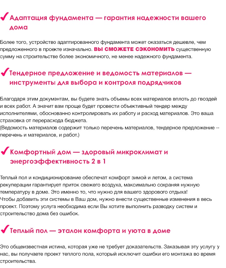 5dopov-25_page