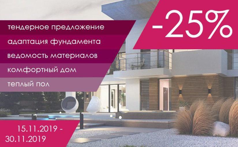 photo_2019-11-13_19-10-33